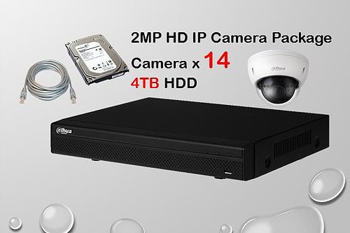 14x IP Camera Package