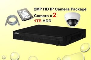 2x 2MP HP IP Camera Package