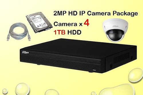 4x 2MP HP IP Camera Package