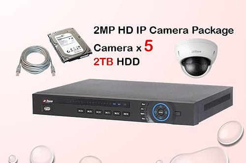 5x IP Camera Package